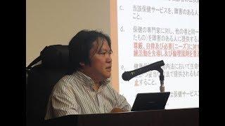 JAMSNET講演会・熊谷晋一郎「マイノリティーの健康格差:障害・スティグマ・言語」