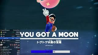 Super Mario Odyssey Any% Speedrun in 1:00:20 (World Record - Feb, 10th 2019)