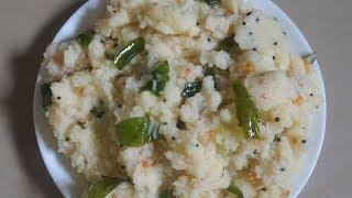 Upma Kese Banaye  / Upma Banane ki Vidhi / South indian dish / Kids Tiffin Recipe