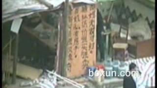 广西柳州市窑埠村,2009年8月20日残暴强拆的全程实拍(1)