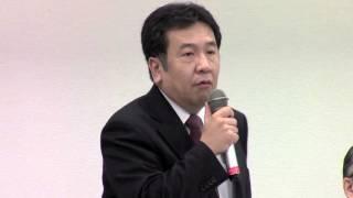 連合政策要求院内集会(枝野幹事長) 2016年1月14日.