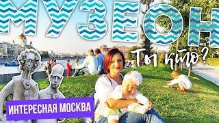 Смотреть видео Московский