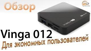 Обзор медиаплеера Vinga 012: Для экономных пользователей!