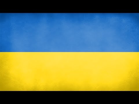 Ukraine National Anthem (Instrumental)