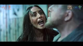 برومو مسلسل هوس - رمضان 2020