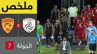 ملخص مباراة الشباب والقادسية في الجولة 7 من دوري كأس الأمير محمد بن سلمان للمحترفين