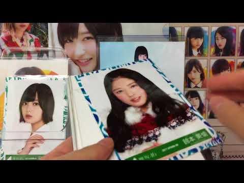 欅坂46トレ品&サプ品開封!
