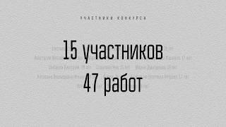 Переводим с русского на удмуртский
