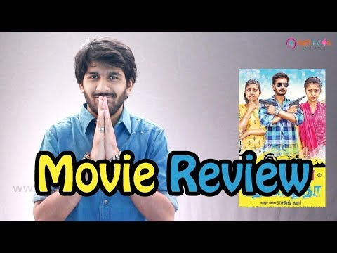 Ivan Yarendru Therikiratha Aka Yaar Endru Therigiratha Movie Review by Review Raja | Vishnu | Varsha