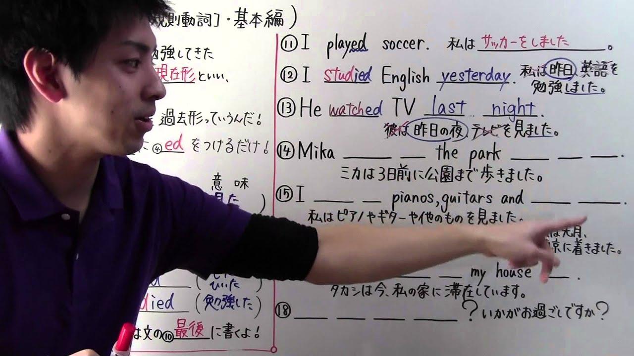 と ある 男 が 授業 し て みた 英語 【英語】中1-1 I am ~ ,You