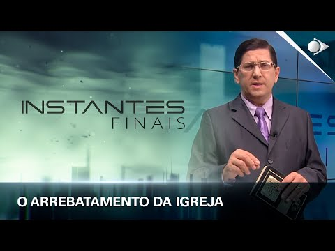 Obras de Requalificação da Ponte do Janga são entregues | JORNAL ESTADO from YouTube · Duration:  4 minutes 52 seconds