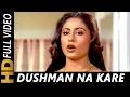 Dushman Na Kare Dost Ne Wo Kaam , Amit Kumar, Lata Mangeshkar , Aakhir Kyon 1985 Songs , Smita Patil