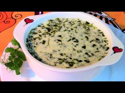 Довга - кисломолочный суп с зеленью, вкусно как в холодном, так и в горячем виде!