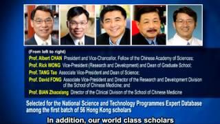 Hong Kong PhD Fellowship Scheme - HKBU