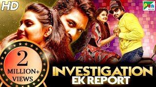 RAJTILAK (HD) New Released Full Hindi Dubbed Movie 2019 | Richard Rishi, Manochitra