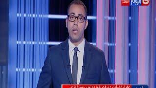 موجز_الأخبار|  صادق خان اول مسلم يفوز بمنصب عمدة لندن