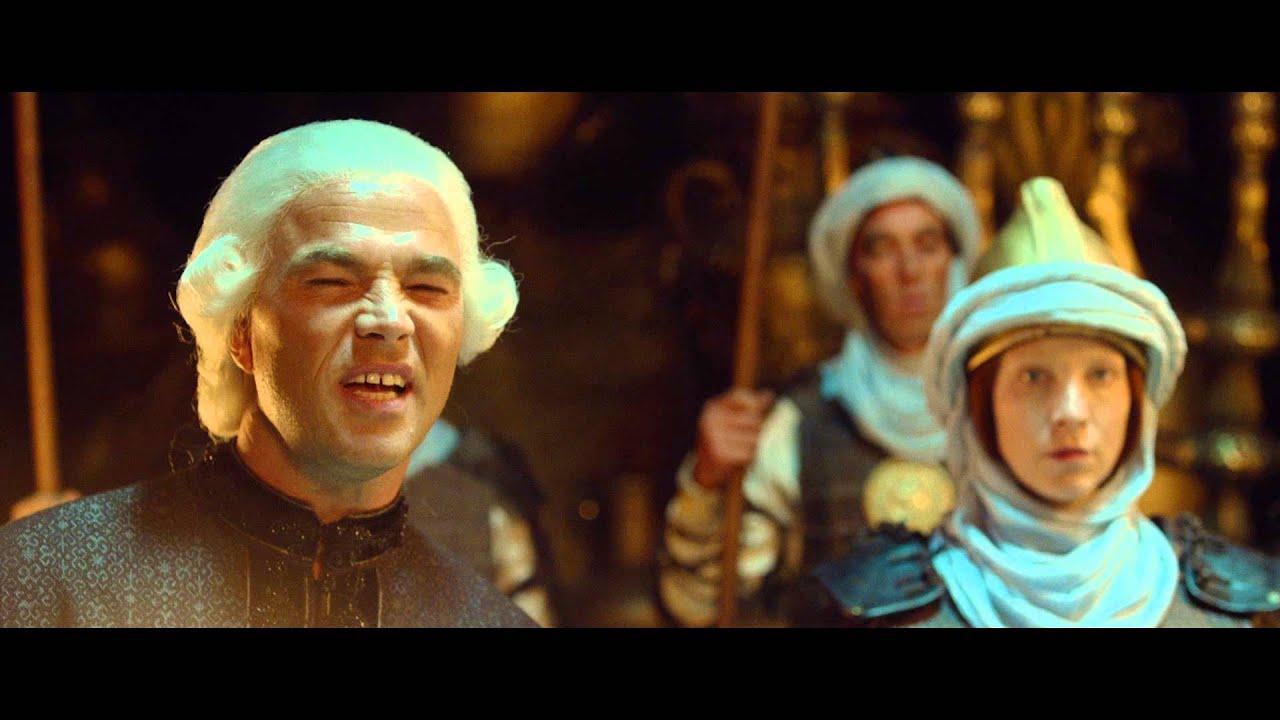 Kapitein Sabeltand en de schat van Lama Rama Trailer