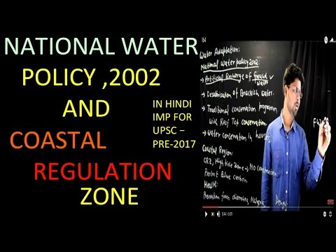 l64 - NATIONAL WATER POLICY AND COASTAL REGULATION ZONE