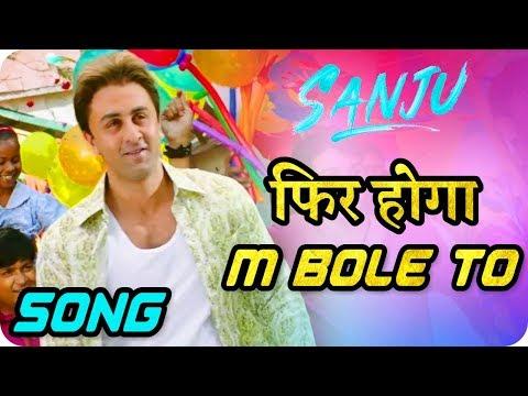 SANJU Song || M Bole To Munna Bhai || Coming Back || Ranbir Kapoor