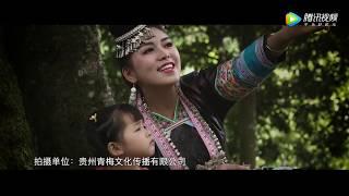 [MV]: 杨一方 Yang Yi Fang - 最美梯田云上来 Beautiful Terraced Fields Comes from the Clouds (Version 1)