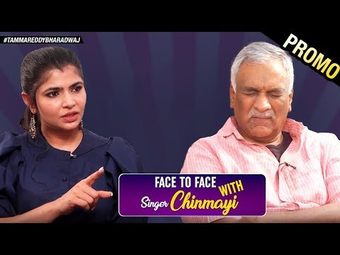 Chinmayi Interview | Tammareddy Bharadwaj Interview With Tollywood Singer Chinmayi