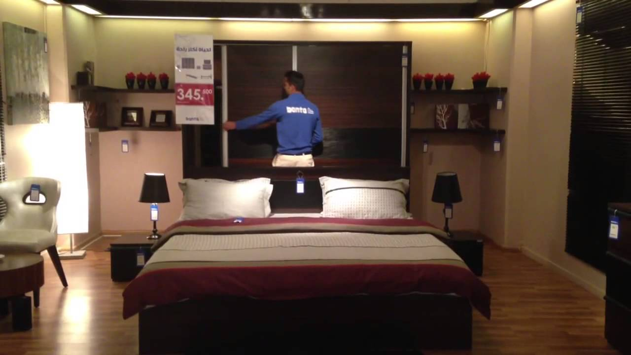 غرفة نوم راقية بسعر مناسب       YouTube