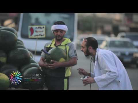 دوت مصر|  خبير البطيخ .
