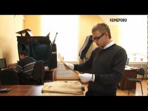 Клим Санаткин. Сюжет