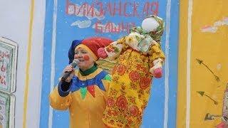 Большой праздник Масленицы 2 марта на площади Чкалова Чкаловск Онлайн. #чкаловск