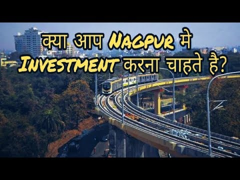 Want To Invest In Nagpur? | Do Your Best Investment Now | Mangesh Pachare - 9326930994 #Plots #Flats