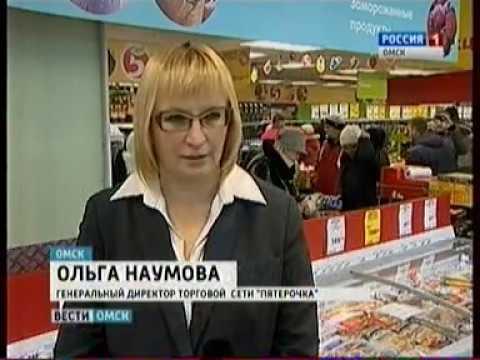 Россия 1. Омск, Открытие Пятерочки в Омске