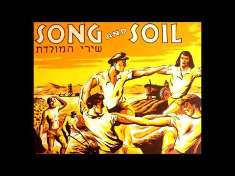 Aggadah (Hebrew) - Song & Soil by Martin Berkowitz & The United Synagogue Chorus