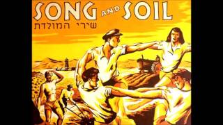 """""""Aggadah"""" (Hebrew) from Song & Soil by Martin Berkowitz & The United Synagogue Chorus"""