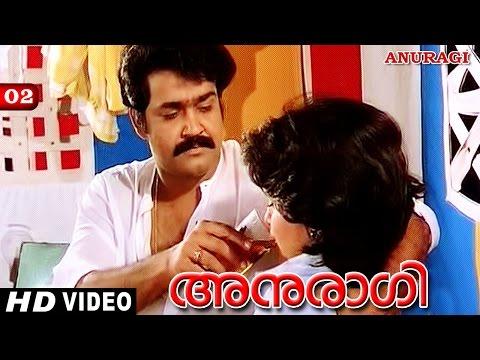 Anuragi Movie Clip 2   Mohanlal Offering Drinks To Remya Krishnan