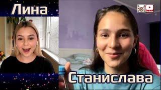 Stanislava KONSTANTINOVA Live chat 08 07 2020