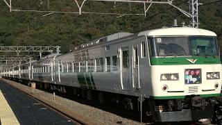 【JR】3035M 185系0番台A5『特急踊り子115号』 河津発車