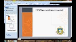 Создание визитки и открытки в MS Publisher 2007(Создание визитной карточки и открытки в MS Publisher 2007., 2013-11-06T21:59:40.000Z)