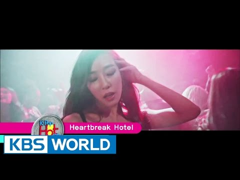 TIFFANY (티파니) - Heartbreak Hotel (Feat. Simon Dominic) [K-Pop Hot Clip]