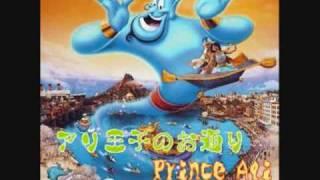 Aladdin Prince Ali.