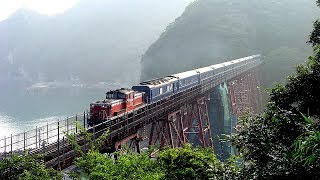 碧空翠山白道 VoL1 鉄道の風景 鉄道VoL26