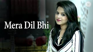 Mera Dil Bhi Kitna Pagal Hai | Saajan | Amrita Nayak | Unplugged Cover