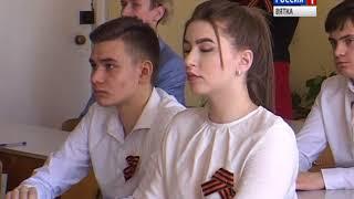 Активисты ОНФ провели для кировских школьников
