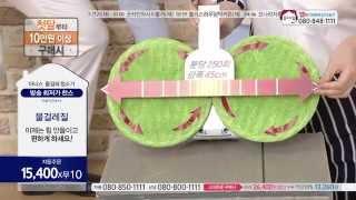 [홈&쇼핑] 아너스 물걸레청소기