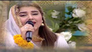 Rabi ul awal Special Transmission   Sanam Baloch   Qutb Online   Promo