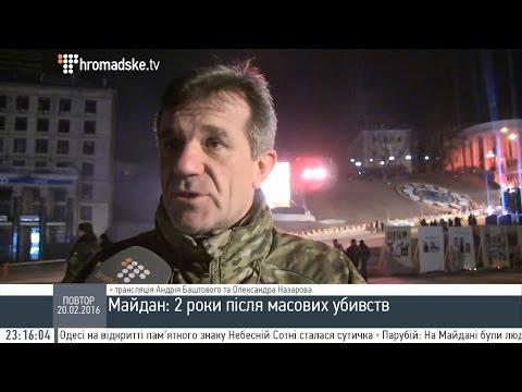 Представники об'єднання учасників АТО обіцяють не допустити провокацій на Майдані