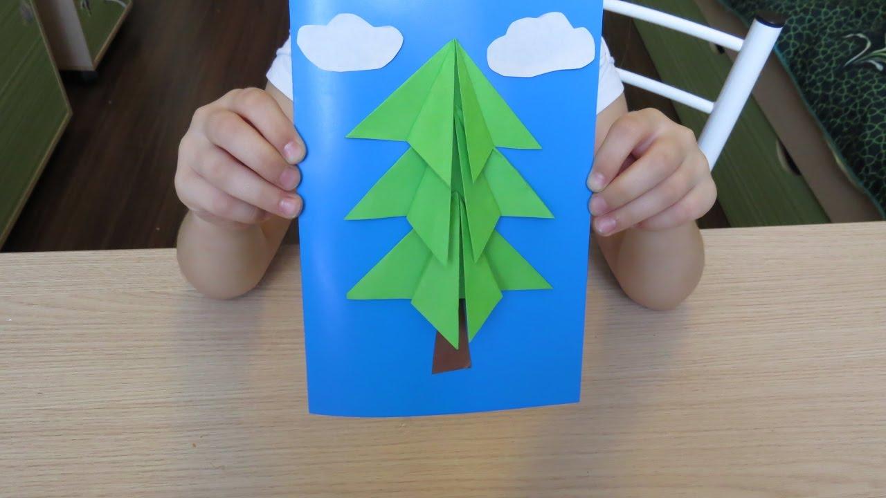 День, елка оригами для открытки