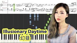 [Piano Tutorial] Illusionary Daytime (幻昼) - Shirfine (TikTok Song)