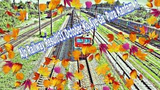 Alp Railway Result 31 October Ko Aye Ga Pura  Kanfam