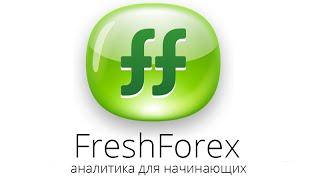 Индикатор технического анализа RSI на паре EUR JPY | Евро Йена. Аналитика от FreshForex