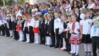 1 вересня 2014 ЗШ 27 м Вінниця